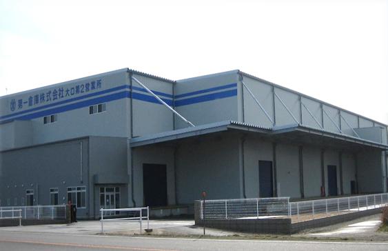 大口営業所【第2倉庫】
